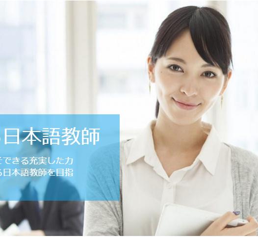 東京中央日本語学院の詳細サイトへ